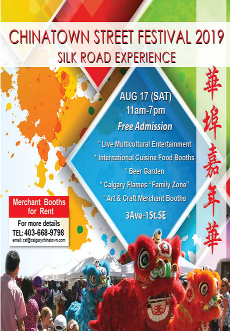 best things to do in calgary this august 2019 chinatown festival