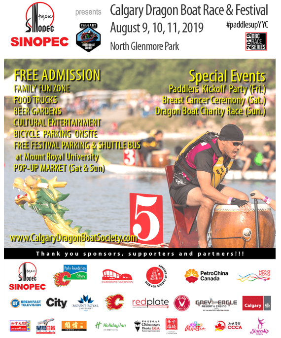 calgary dragon boat society racing august 2019 details